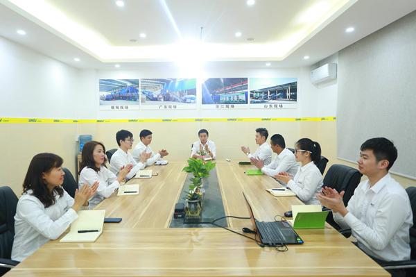 公司会议.jpg