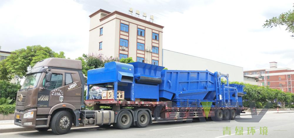 发货忙|贝博app苹果版环境设备顺利装车发往马来西亚现场